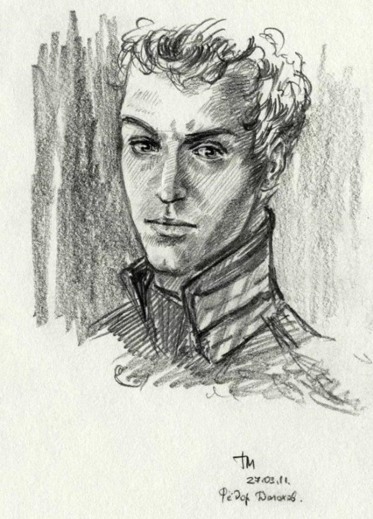 Характеристика Долохова из романа-эпопеи «Война и мир»