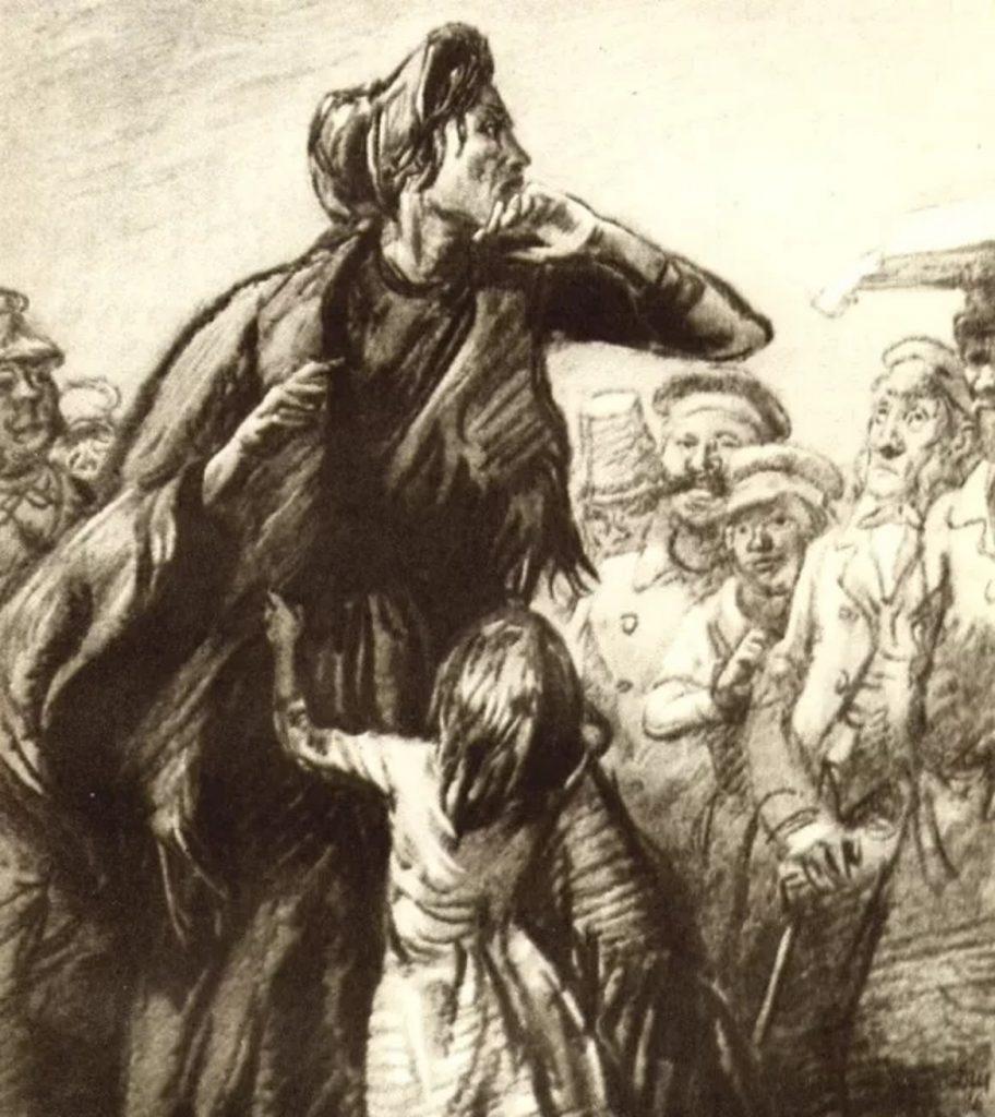 Характеристика Катерины Ивановны из романа «Преступление и наказание»