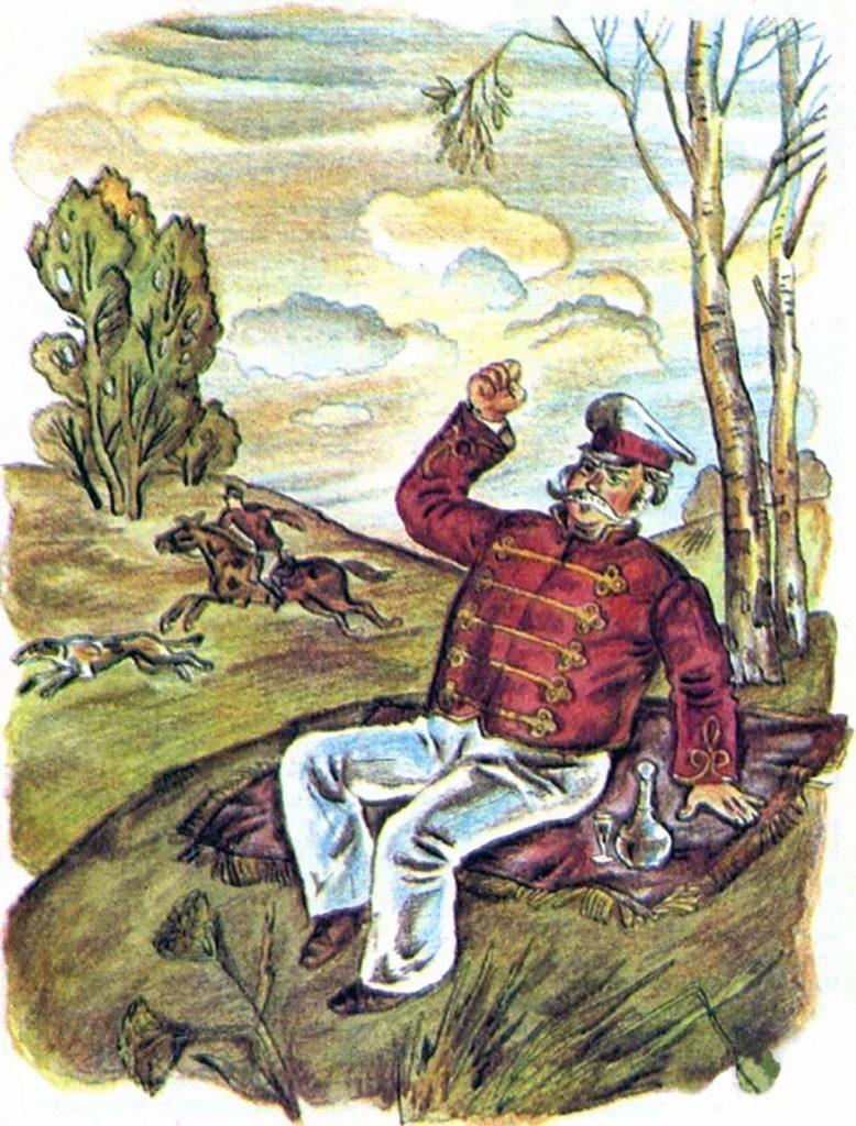 Характеристика Оболта-Оболдуева из поэмы «Кому на Руси жить хорошо»