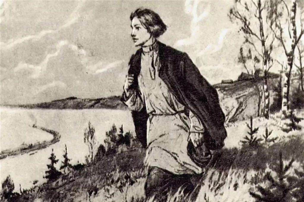 Характеристика Гриши Добросклонова из поэмы «Кому на Руси жить хорошо»
