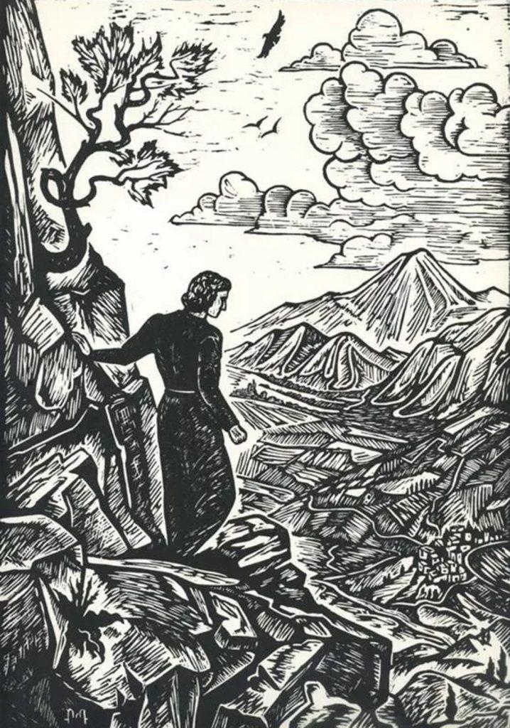 Характеристика Мцыри из поэмы «Мцыри»