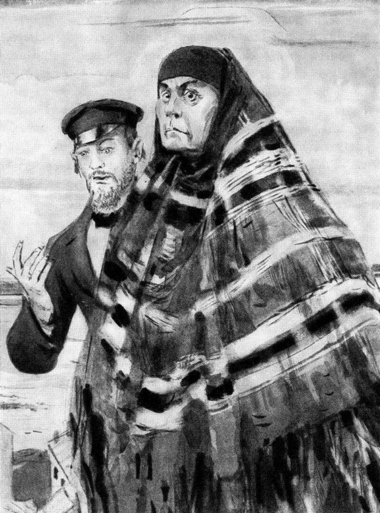 Характеристика Тихона из пьесы «Гроза»