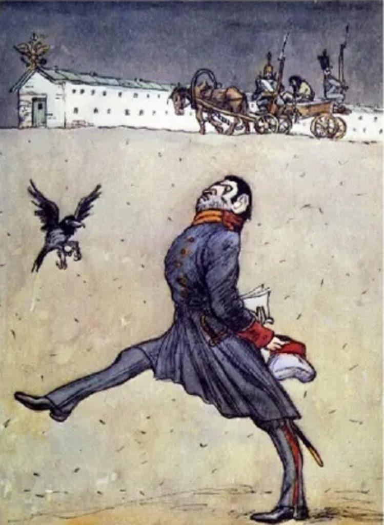 Характеристика Угрюм-Бурчеева из романа «История одного города»